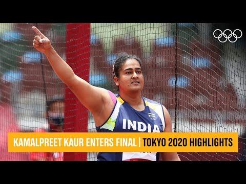 Kamalpreet Kaur enters Olympic final | #Tokyo2020 Highlights