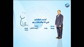 New Similar Apps Like Azhari Tv - قناة أزهري