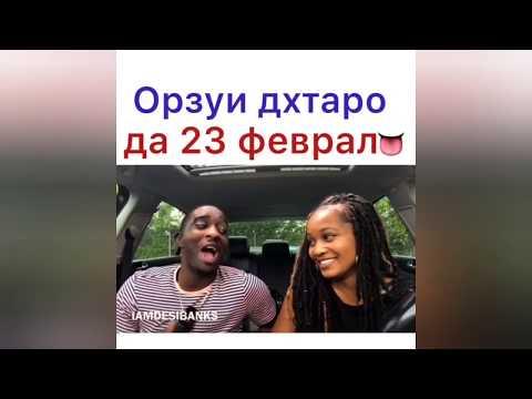Дхтаро да 23 феврал кино 5 серия прикол новый 2020
