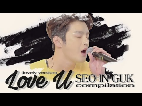 seo in guk saranghae u mp3