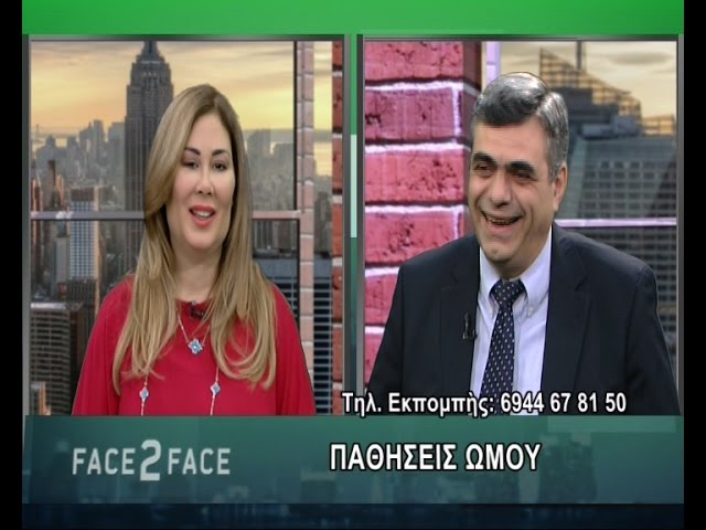 FACE TO FACE TV SHOW 259