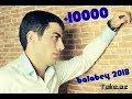 Balabey (2018)