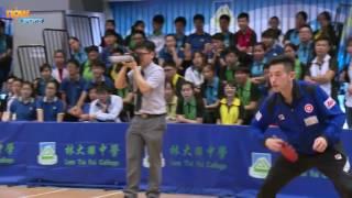 港乒一哥黄鎮廷獲林大輝中學命名課室