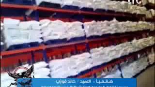 بالفيديو.. مباحث التموين: «مفيش راحة.. وضبطنا 23 ألف طن سكر خلال شهر ونصف» | المصري اليوم