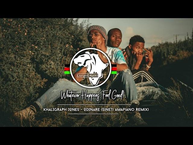 KHALIGRAPH JONES - ODINARE (Sineti Amapiano Remix)