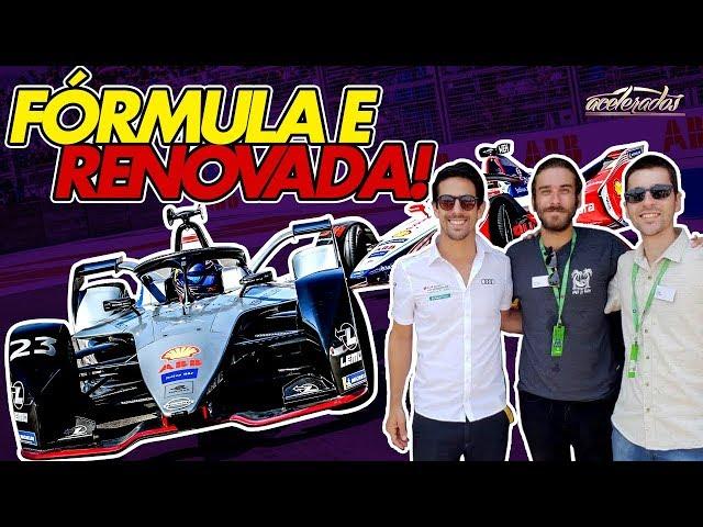 O que mudou na Fórmula E? Bola e Menino mostram a Geração 2 dos elétricos de corrida - AceleVlog #69