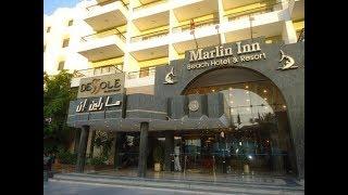 Marlin Inn Azur Resort 4 Хургада Египет Обзор отеля