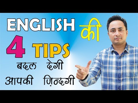 How to Learn English Speaking with 4 Tips | Fast & Fluent | M. IMP. VIDEO