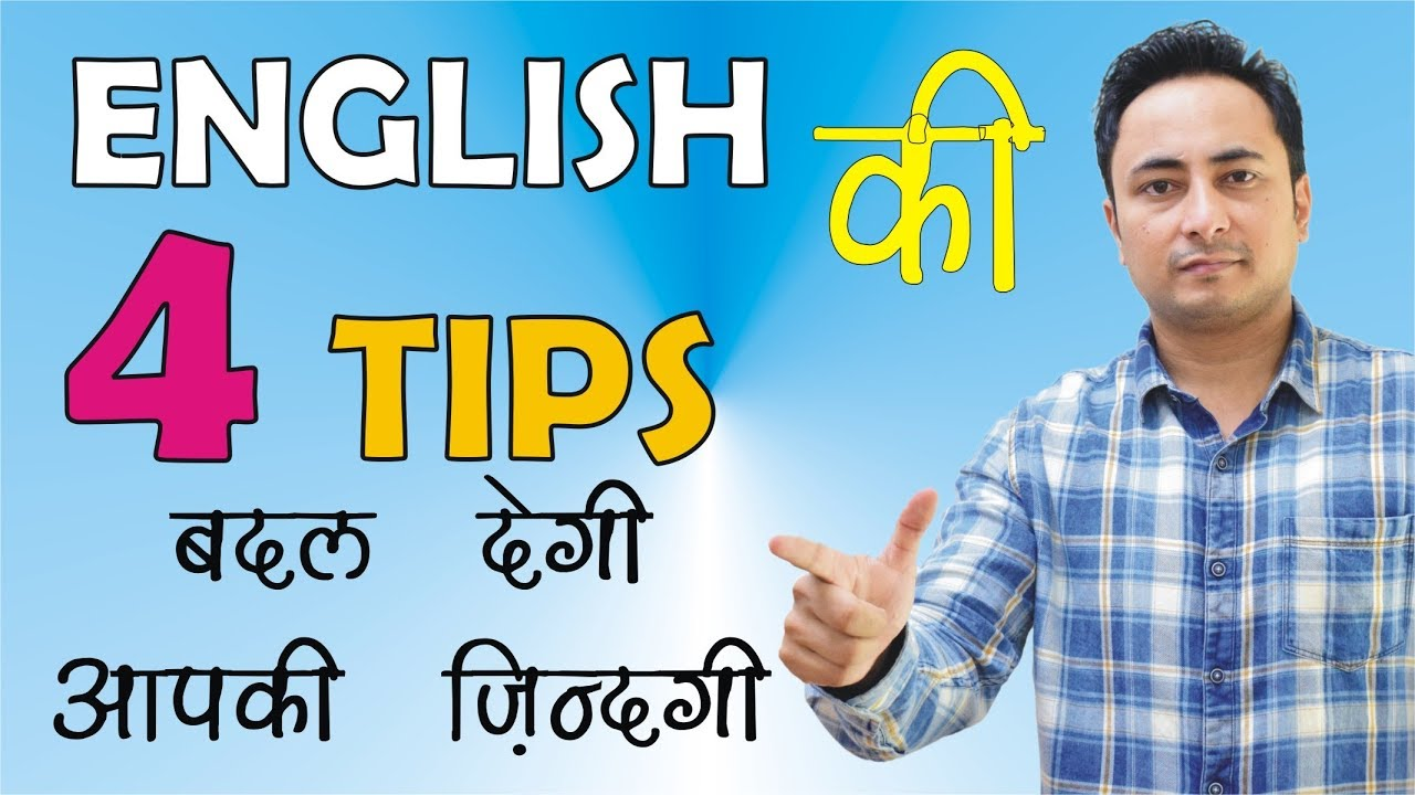how to learn speaking english fast