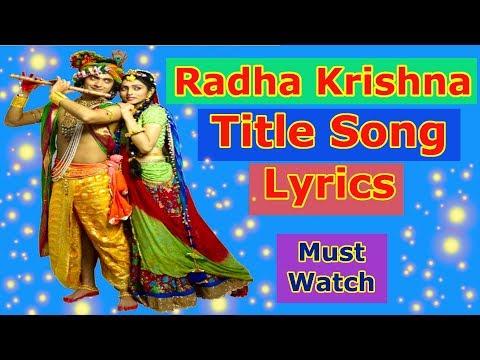 Radha Krishna Title Song Lyrics | Star Bharat