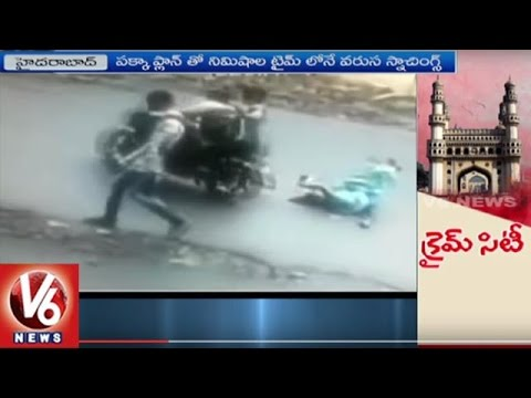 People In Concern With Robberies | Crime Rate Increased In Hyderabad | V6 News