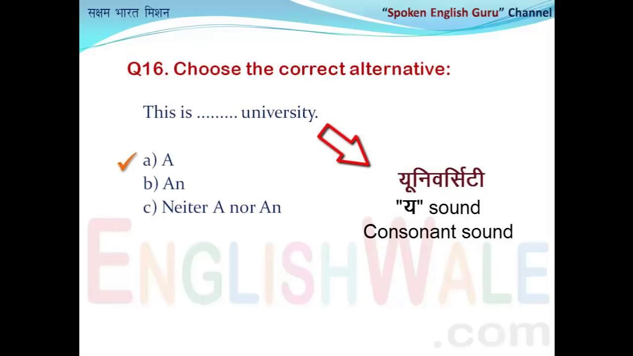 ENGLISH GURU PDF IN HINDI EBOOK DOWNLOAD