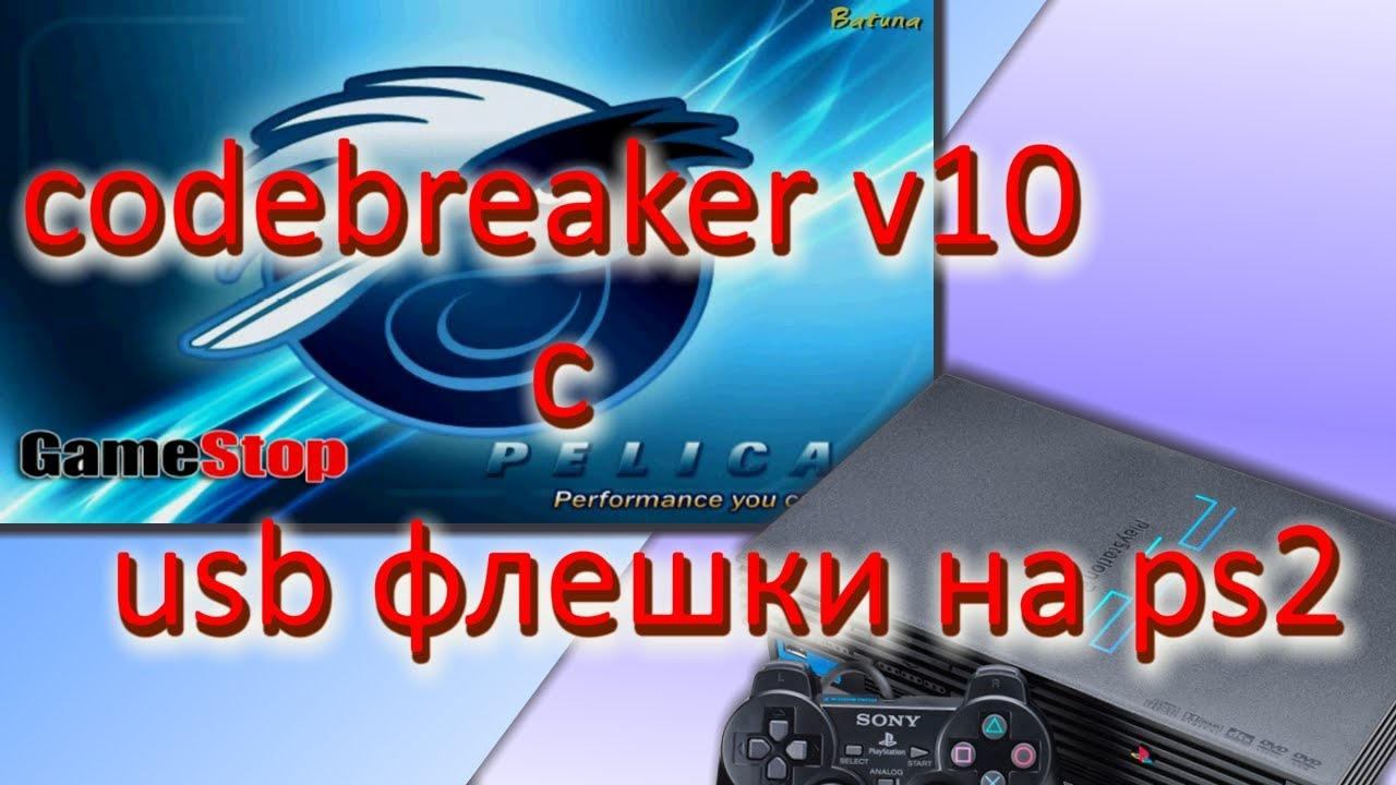 HOW TO USE CODEBREAKER PS2 USB GAMES