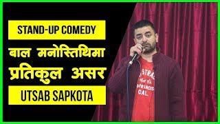 बाल मनोस्थितीमा प्रतिकुल असर | Stand-up Comedy by Utsab Sapkota