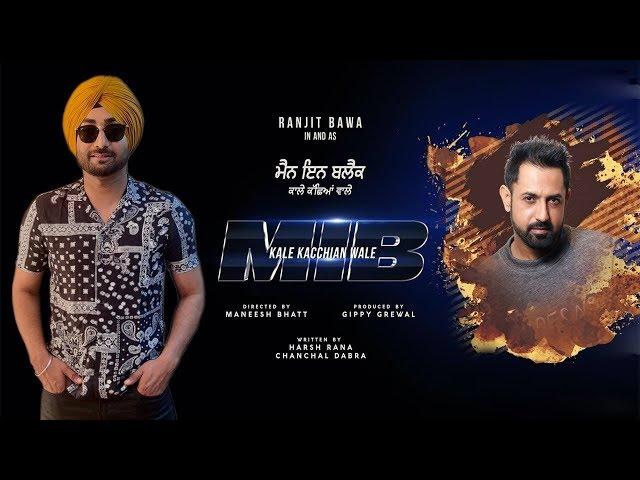 Pollywood Current Report (P.C.R) | MIB (Kale Kacchian Wale) Ranjit Bawa | Upcoming Punjabi Movies