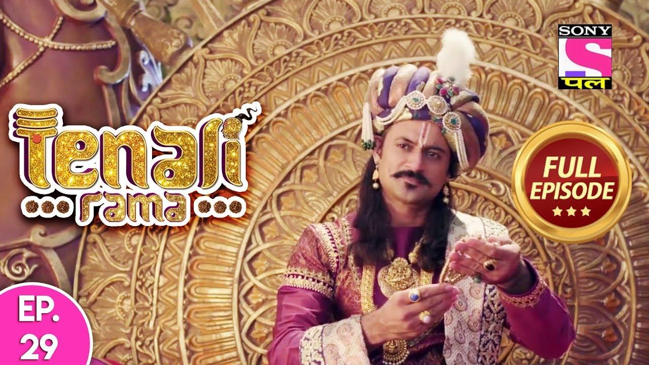 Download Tenali Rama - Full Episode 29