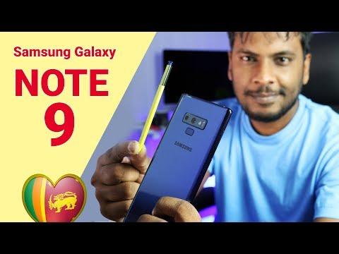 Samsung Galaxy Note 9 Sri Lanka