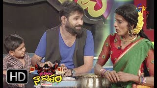 Naa Show Naa Ishtam | Naa Skit Naa Istam | 7th June 2017 | ETV Plus