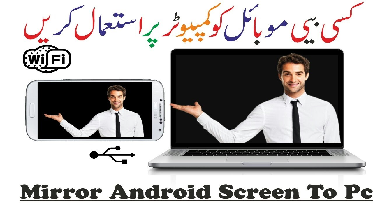 How to Mirror your Android Mobile Screen to PC