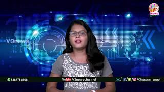 6 PM Bulletin 08-12-2019 || News Bulletin || V3 News Channel