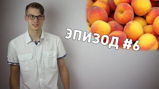 FASTBOX - Новости. Голодные игры. Начало