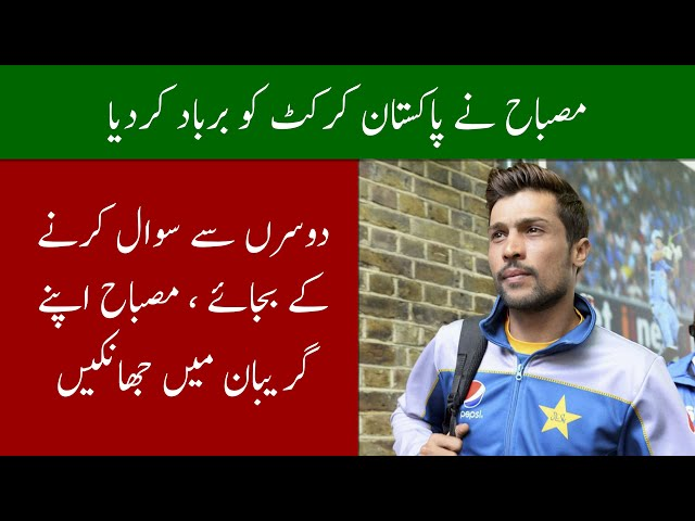 Misbah Has Ruined Pakistan Cricket: Mohammad Amir