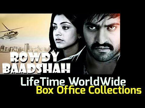 Rowdy baadshah 2013 south indian movie lifetime worldwide - Hindi movie 2013 box office collection ...