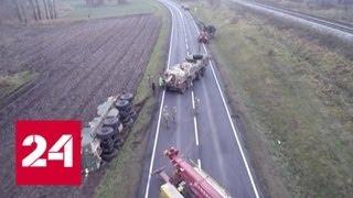 Колонна военной техники США застряла под Люблиным - Россия 24