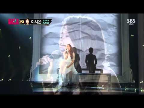 Lee Si Eun (이시은) - Breathe (한숨)