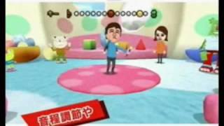 Joysound (Wii) - Japanese Trailer