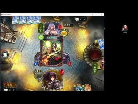 [Shadowverse] [Original] Evolution Dragon Testing