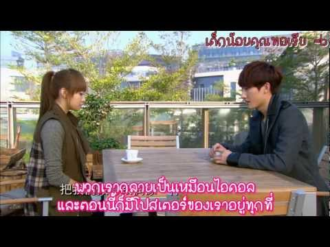 [HD] When The Love Walked In EP 4 ซับไทย