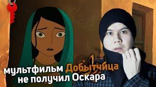 """Об анимационных номинантах """"Оскара-2018"""""""