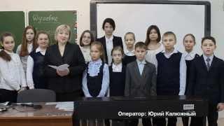 Видеопрезентация Заводченкова Татьяна Юрьевна, учитель ГБОУ СОШ №1319