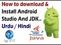 How to Download and Install Android Studio and JDK in Hindi/Urdu - AgeOfIT