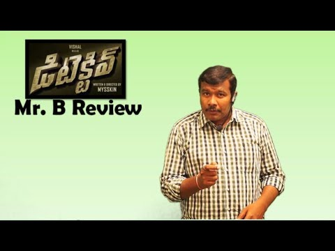Detective Review | Vishal Telugu Movie | Mysskin | Anu Emanuel | Mr. B