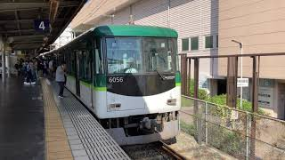 【4K】京阪電車 6000系 普通中之島行き 香里園駅到着
