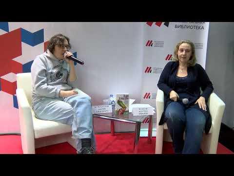 "Андрей Аствацатуров ""Открывая книгу с ..."""