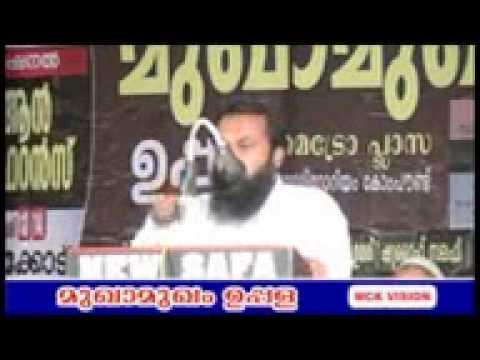 Faisal Musliyar uppala mugamugam4