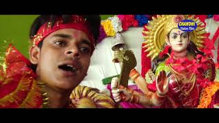 Video Durga mai KE prangan me by kishor dildar download MP3, 3GP, MP4, WEBM, AVI, FLV Juli 2018