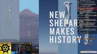 Blue Origin New Shepard - запуски возможны только со стационарной поверхности?
