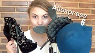 Aliexpress, haul i recenzja po dwóch latach. PL. Moje buty i ubrania. Zakupy z Chin