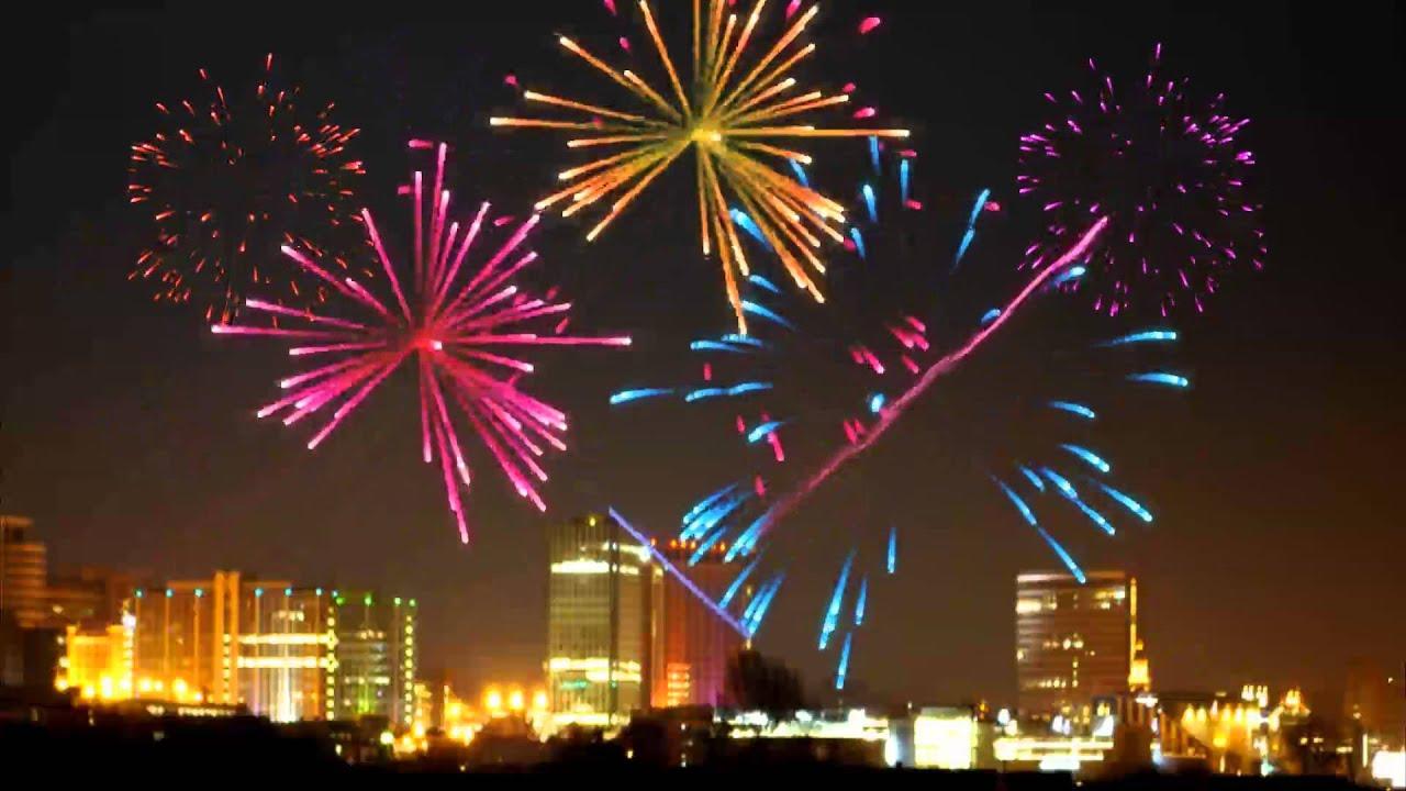 Birthday Fireworks Animation Youtube