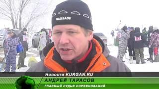 В Кургане на озере Орлово прошли соревнования по зимней рыбалке.