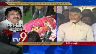 Dasari Narayana Rao's death a loss for Telugu race - Chandrababu - TV9
