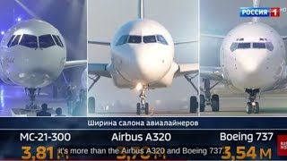 THE REAL DEAL: Check Out Why New Russian Jet MC-21 Is BETTER Than Boeing 737 and Airbus A320