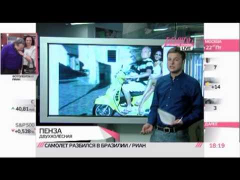 Чиновников Пензенской области пересадят на скутеры