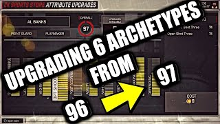 UPGRADING ALL MY ARCHETYPES TO 97 OVERALL! 3 NEW UPGRADES! WHAT TO CHOOSE!?-NBA 2K17