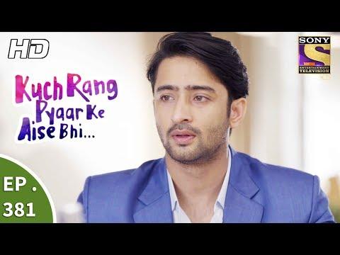 Kuch Rang Pyar Ke Aise Bhi - कुछ रंग प्यार के ऐसे भी - Ep 381 - 15th August, 2017