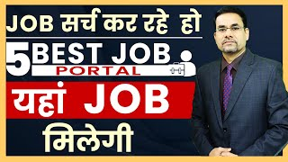 5 Best online job portal in India | online freelancing work | Job Opportunities Online